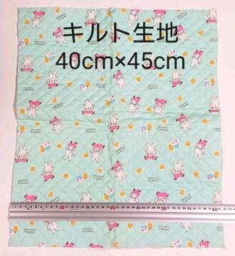 キルト 生地 40cm×45cm 薄いエメラルドグリーン色 うさぎ 兎 布