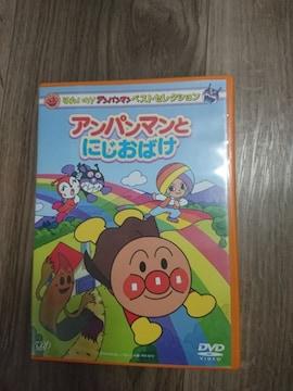 アンパンマン DVD 21