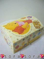 ディズニー【プーさん】可愛い♪ミラー付きコスメBOX