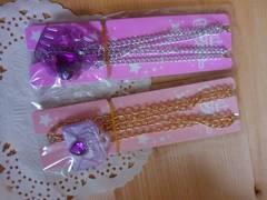 未使用♪カバヤ セボンスターのネックレス2種類セット(R)女の子用アクセサリー玩具