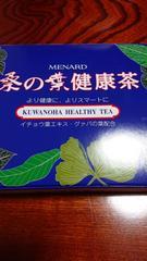 メナード MENARD 桑の葉健康茶 25袋 新品