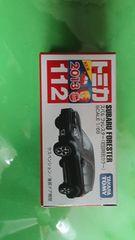 No.112スバルフォレスター[初回特別カラー]SCALE1/65