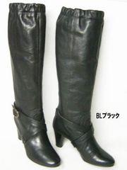 サヴァサヴァcavacava新品ギャザーロングブーツ18133BL22.5cm