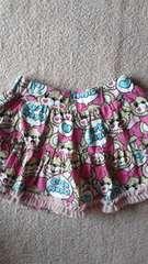 アースマジックマフィちゃんスカート