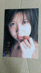 福永ちな◆067■BOMB CARD LIMITED