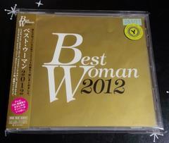 Best  Woman2012レンタル落ち