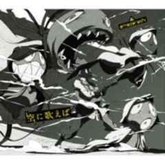 即決 amazarashi 空に歌えば 初回生産限定盤A (+DVD) 新品