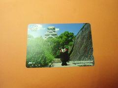 クオカード 1,000円券(未)