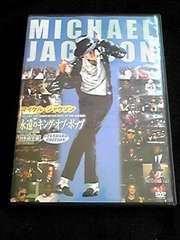 マイケル ジャクソン 永遠のキング オブ ポップ 美品 即決 スティービー ワンダー