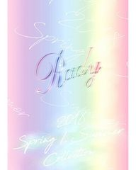Rady☆Spring/Summer☆2018☆カタログ☆他3つ☆
