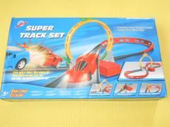 おもちゃ★SUPER TRACK SET