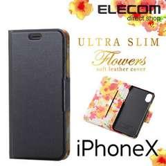 ☆ELECOM iPhoneX ケース Ultra Slim Flowers 手帳型