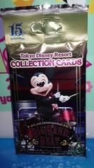 """TDSミッキー&""""コレクションカード""""15thビッグバンドビート♪リニューアル"""