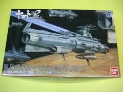 1/1000 地球連邦主力戦艦ドレッドノート級ドレッドノート 宇宙戦艦ヤマト2202