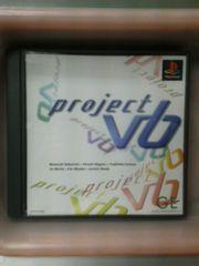 PSプロジェクトV6
