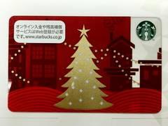 レア★スターバックスカード★2013★ツリー★クリスマス★