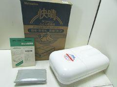 6803☆1スタ☆Matsuden/マツデン ダニトロン機能付ふとん乾燥機 MFK-7500