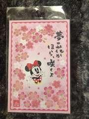 ディズニーリゾート ポストカード ミニー 桜 チェリーブロッサム