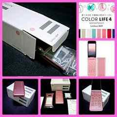 【新品未使用】SoftBank COLOR LIFE 4 WATERPROOF 301P