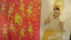 激レア!☆AKB48/OKL48永遠プレッシャー生写真☆川栄李奈/CD+DVD付!美品!