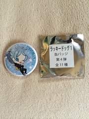 ラッキードッグ1 Tennenouji通販缶バッジ イヴァン�C