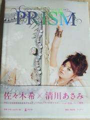 PRISM   佐々木希×清川あさみ