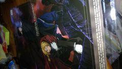 ◆鋼の錬金術師◆エド.ロイ下敷き