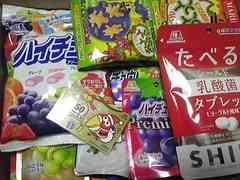懸賞当選キョロちゃんクオカード&森永お菓子詰め合わせ3000円相当