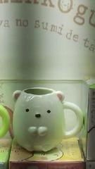 すみっコぐらし【ダイカット陶器マグカップ】しろくま