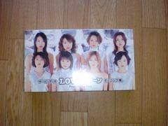 ☆モーニング娘。名曲LoveマシーンPV ビデオ★ DVDではありません