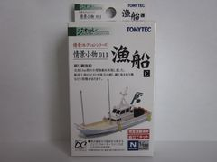 TOMYTEC ジオコレ 情景小物011 漁船C