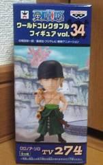 ワンピース ワールドコレクタブルフィギュア vol.34 TV274 ロロノア ゾロ