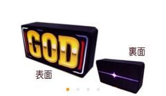 GOD ハーデス ゴッドクッション 新品 即日発送