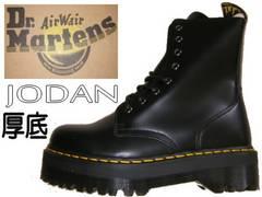 ドクターマーチン新品JADONジェイドン8ホール15265001uk3