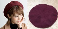 WEGOウィゴーDukkahフェルトベレー帽ハンチングレッド赤ボルドー