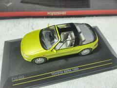 ファースト 1/43 トヨタ セラ EXY10 イエローマイカメタリック 前期 '90
