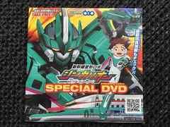 シンカリオンSpecial DVD