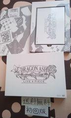 初回版即決送料無料美品Dragon AshドラゴンアッシュLIVE&PIECE