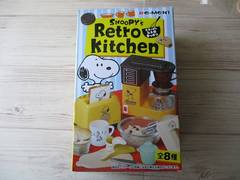 リーメント スヌーピー レトロ キッチン �G ぷちサンプル