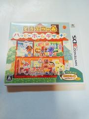 3DSソフトどうぶつの森ハッピーホームデザイナー