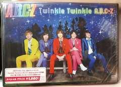 Twinkle Twinkle A.B.C-Z 【通常盤DVD】