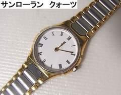 500円スタ本物イヴサンローラン クォーツ 腕時計