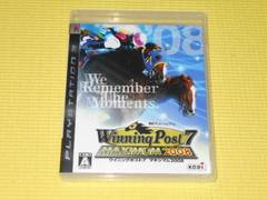 PS3★ウイニングポスト7 マキシマム2008