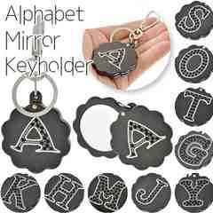 アルファベットミラーキーホルダー6種/バッグチャーム/鏡付き