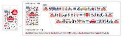 東京中央郵便局東京駅100周年記念マスキングテープ&ポストカード