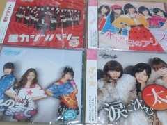 【パチンコ AKB48 CD+DVD 全12枚コンプ 未開封 生写真つき】