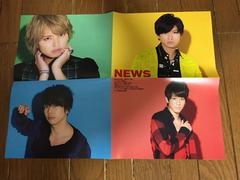 2014年12月号 NEWS Sexy Zoneマリウス ジャニーズJr. ジェシー増田 ポスター