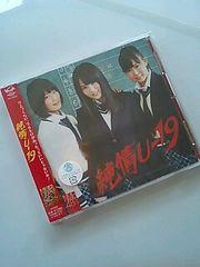 純情U‐19NMB48CD未開封品