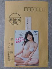 ◆抽プレ・当選品/小倉優香QUOカード