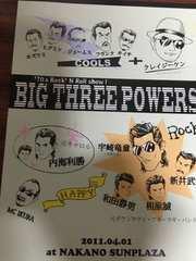 クールス BIG THREE POWERS ライブ 横山剣 パンフレット